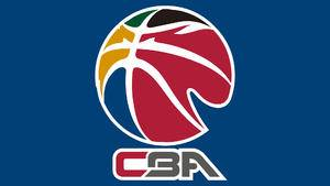 Chinese Basketball Association postpones restart until at least July